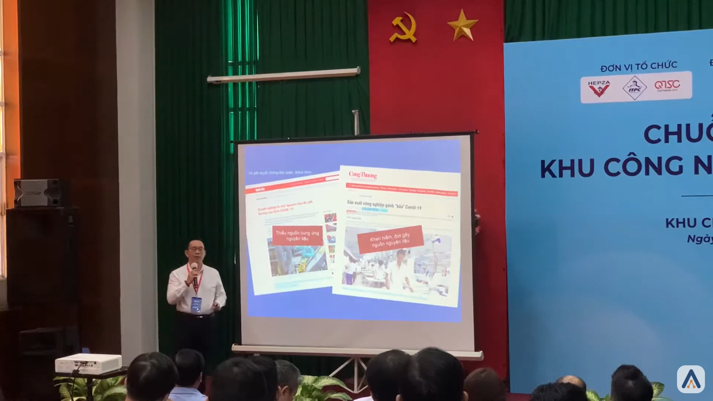 HBA giới thiệu tại KCX Tân Thuận – Giải pháp kết nối & Quản trị Chuỗi cung ứng trên nền tảng ATALINK